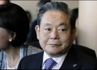 Pimpinan Samsung Lee Kun-hee Meninggal Dunia di Usia 78 Tahun