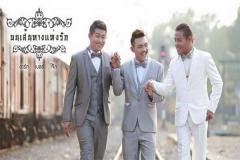 Cinta Segitiga 3 Pria Ini Berakhir di Pelaminan