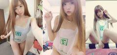 Tren Baru Taiwan, Selfie Berbusana Plastik Minim