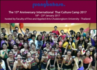 International Thai Cultural Camp 2017