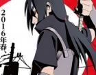 Anime Itachi Shinden Akan Dirilis 2 Bulan Lagi?