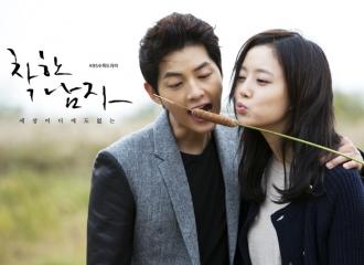3 Drama Korea Romantis yang Akan Tayang Februari 2016!
