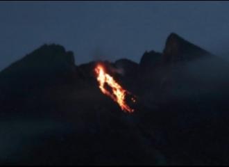 Gunung Merapi Kembali Beraktivitas, Status Waspada
